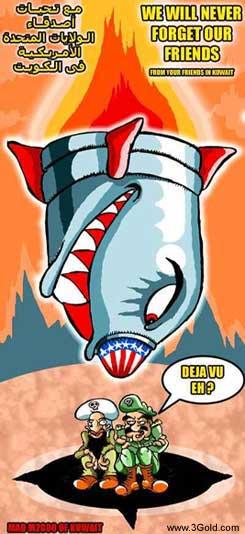 Terrorist comics Funny pictures # 4